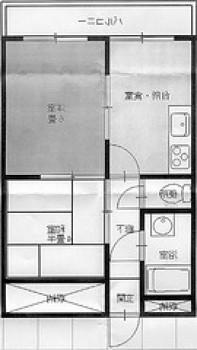 port-206-floorplan