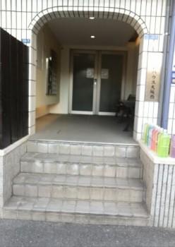 chibune entrance