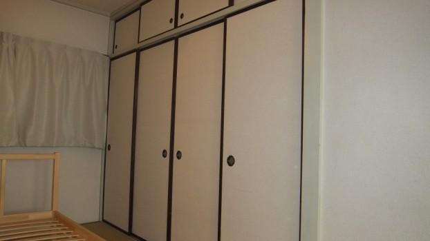 sho 404 closet