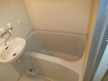 san 539 bath