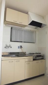 san 339 kitchen