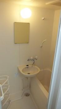 san 529 bath