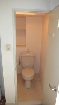 san 529 toilet